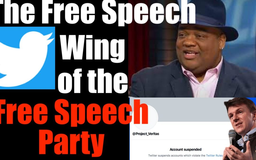Twitter: The Free Speech Wing of the Free Speech Party (it's #Veritas)